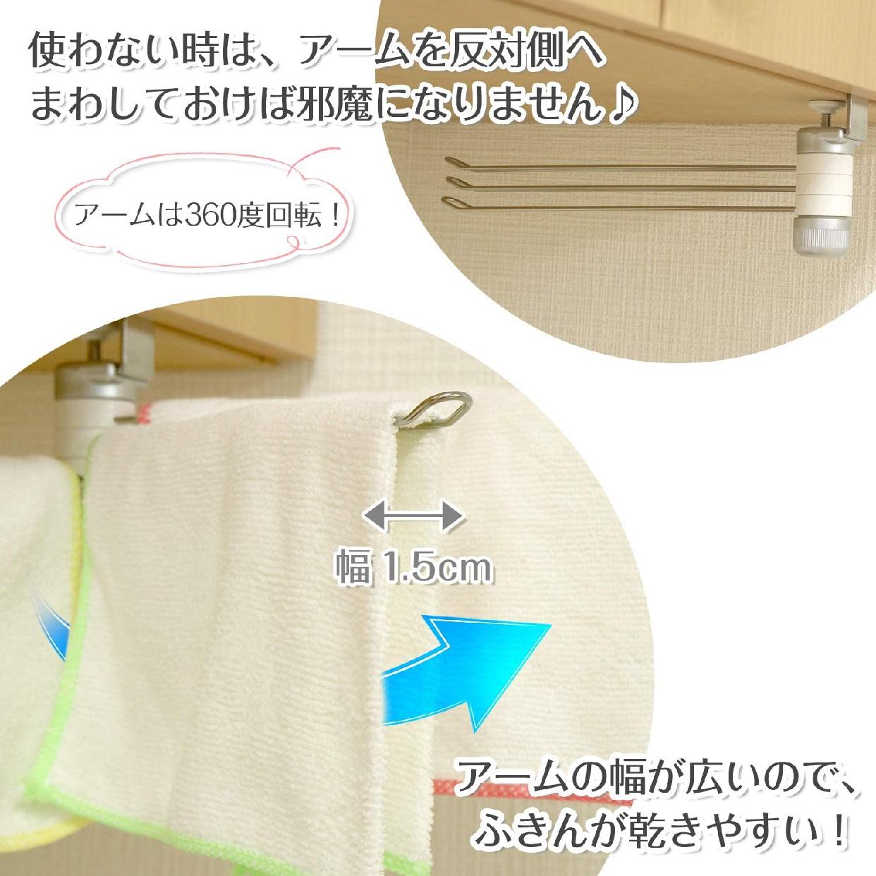 LEC(レック)あら便利 ステンレス ふきん掛け 吊戸棚用の商品画像3