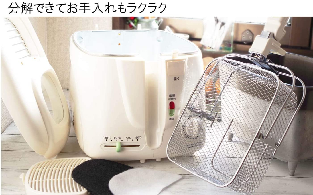 ANABAS(アナバス) 電気フライヤー おウチで揚げもの屋さん KFM-2500 ホワイトの商品画像5