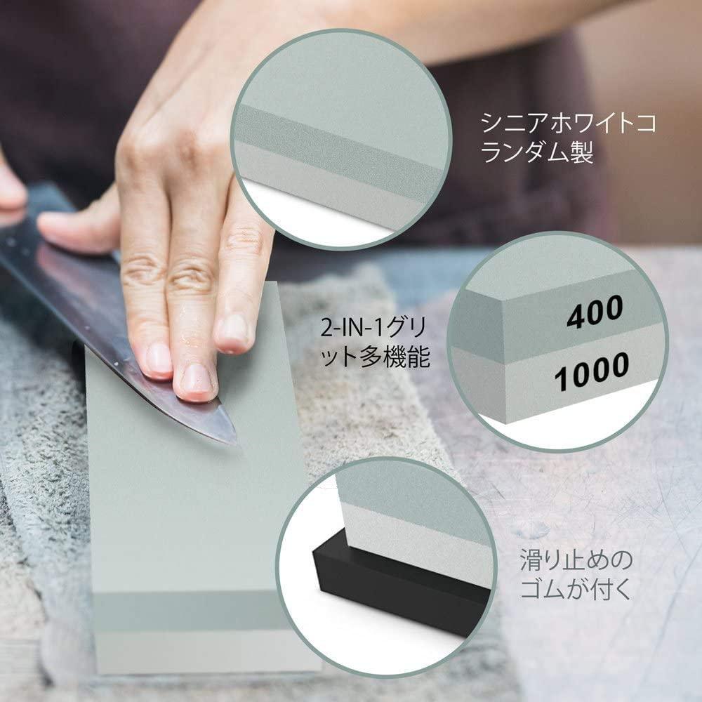 timiland 高級両面砥石 2個 400番1000番 5000番 10000番 18 x 12 x 3 cmの商品画像6