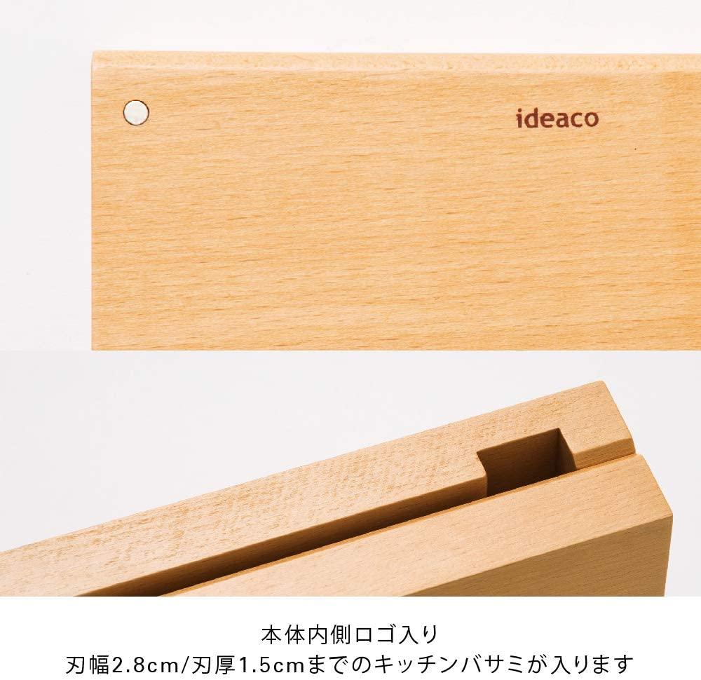ideaco(イデアコ) ナイフスタンド ブラックの商品画像7