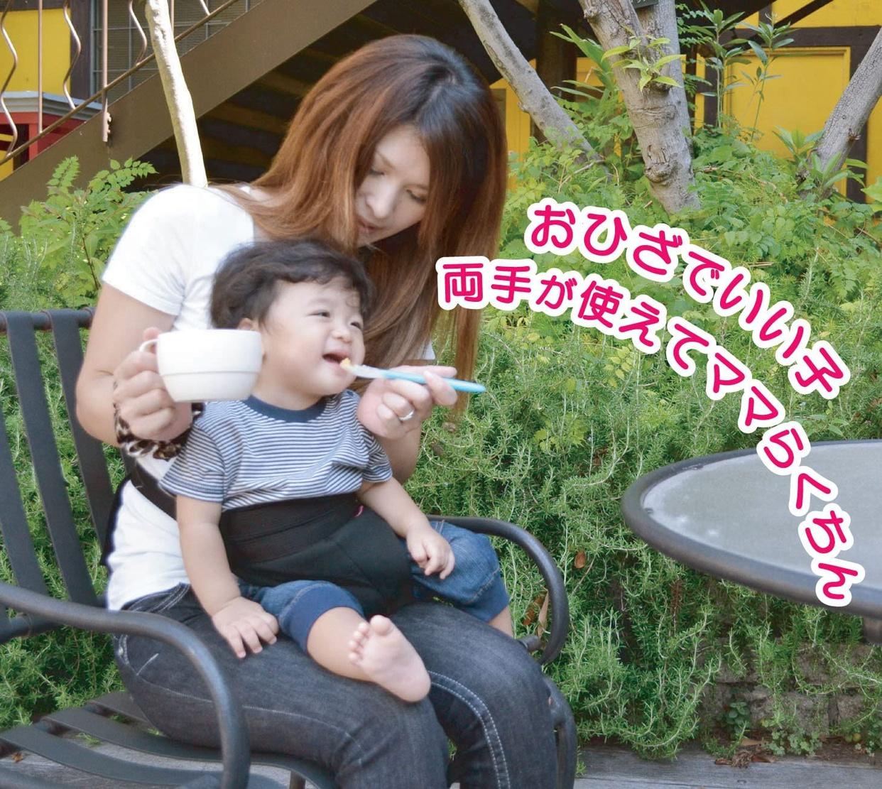日本パフ セーフティベルトの商品画像5
