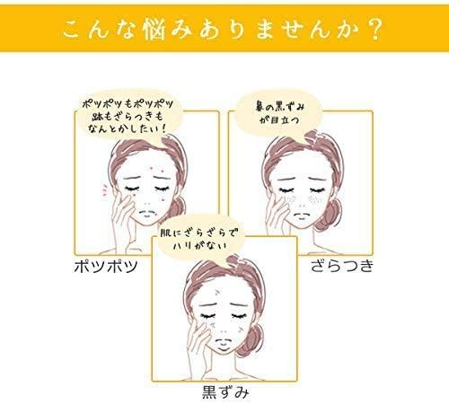 エビス化粧品(EBiS) Cエッセンスの商品画像10