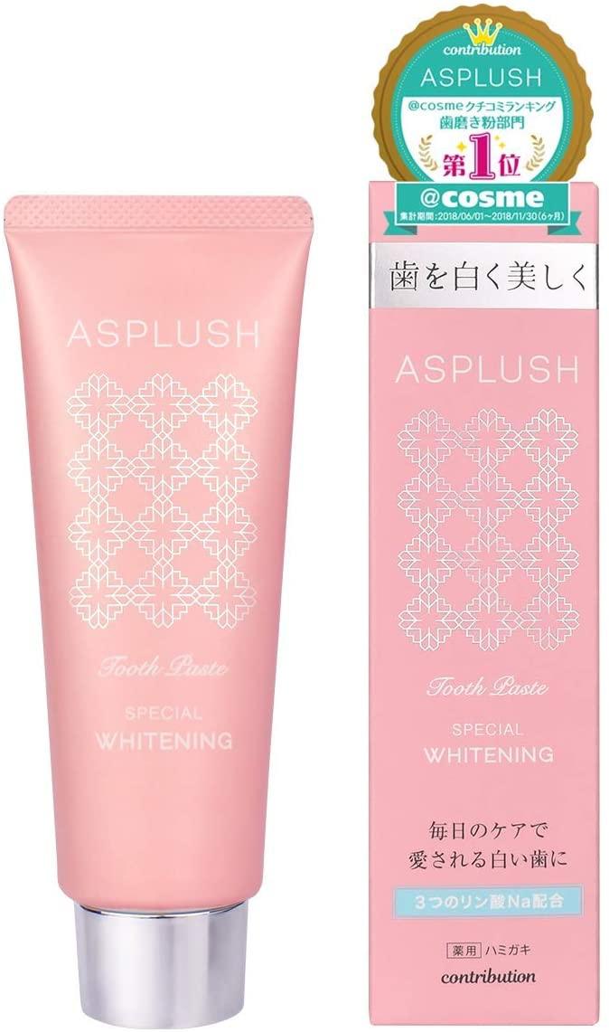 ASPLUSH(アスプラッシュ)ホワイトニング 歯磨き粉の商品画像5