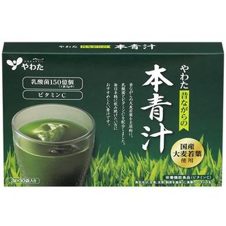 ヤワタ 本青汁の商品画像
