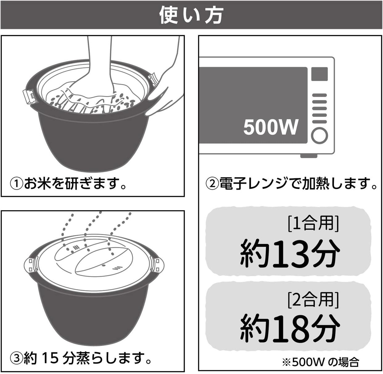 曙産業(AKEBONO) レンジご飯炊き BL-796の商品画像3