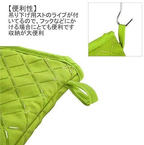 yodda(ヨッダ)鍋つかみ シリコンチェック 耐熱ミトン(2個セット) (グリーン)の商品画像2