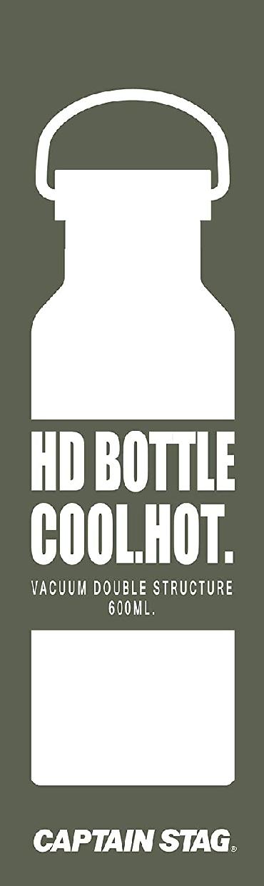 CAPTAIN STAG(キャプテンスタッグ) HDボトル600 アンティークグリーンの商品画像6