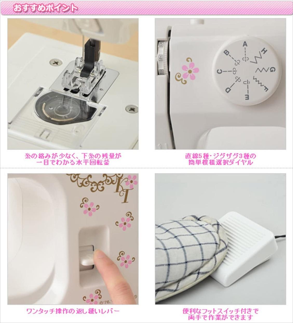 JANOME(ジャノメ) ハローキティミシン KT-35の商品画像3