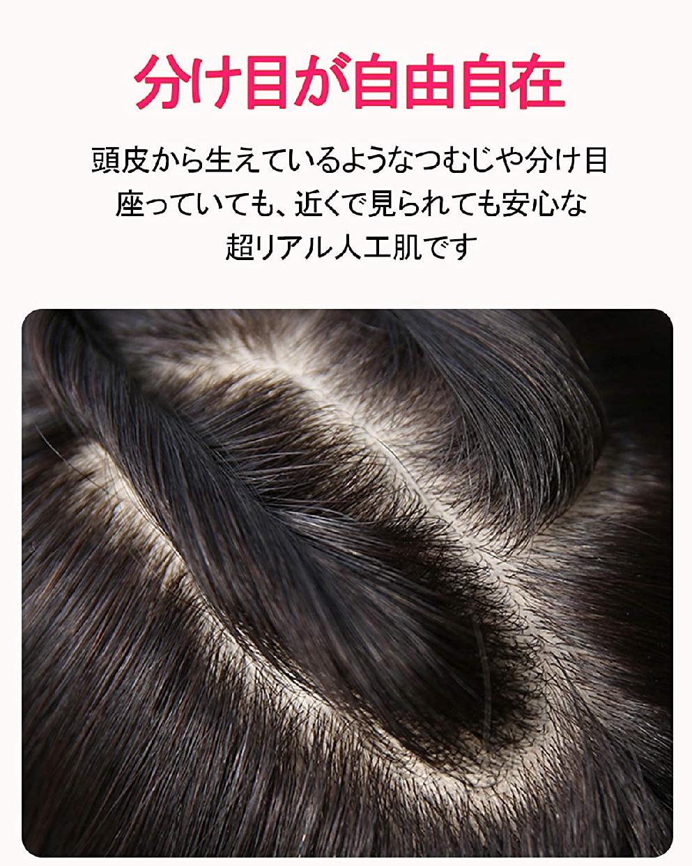 HIYE(ハイヤ) 前髪 つむじ ヘアピース 部分ウィッグの商品画像6