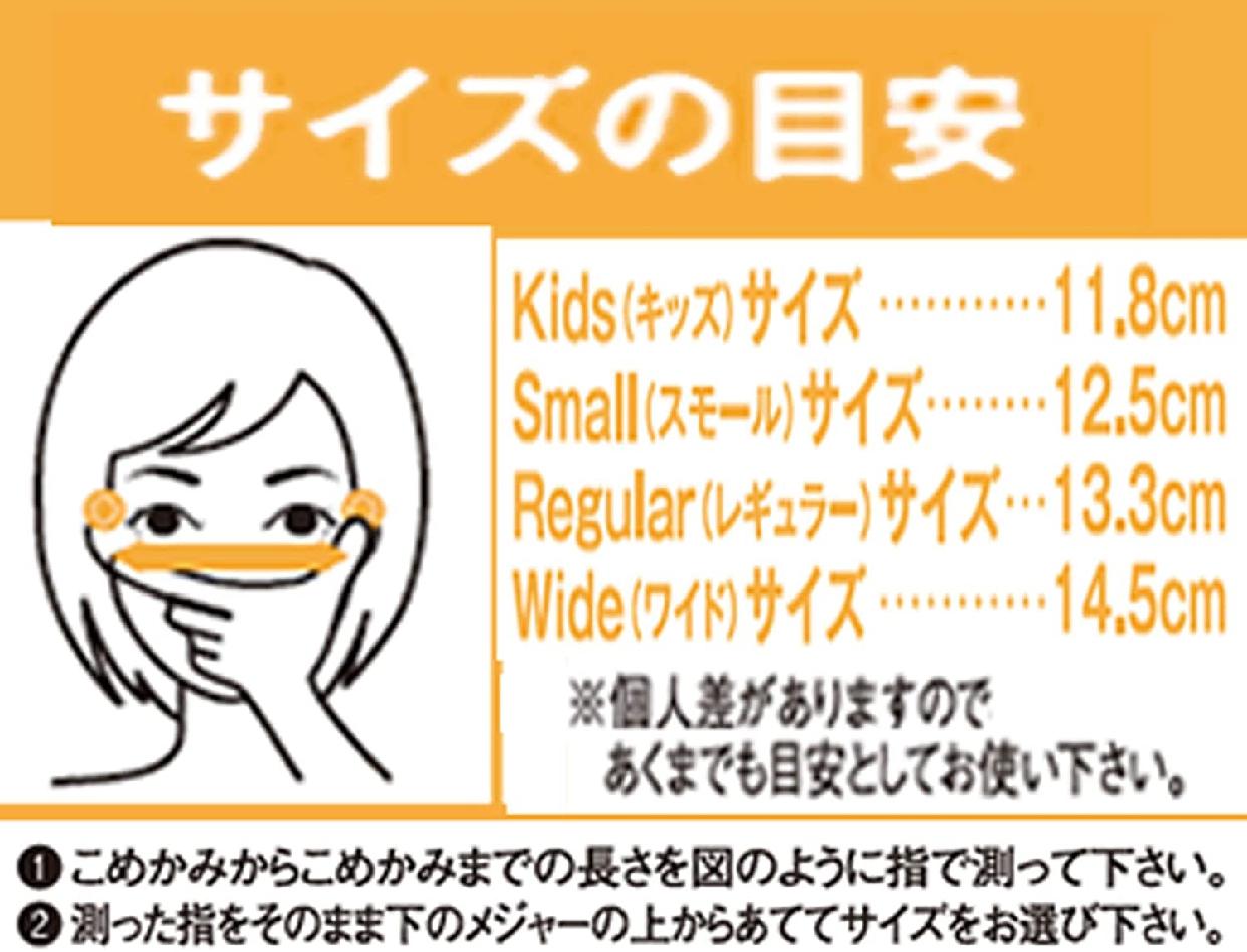 スカッシースタイル レギュラーの商品画像7