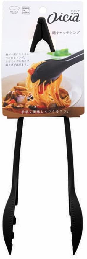 MARNA(マーナ) oicia 麺キャッチトングの商品画像2