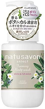 natu savon select(ナチュサボン セレクト) ホワイト 泡ボディウォッシュ