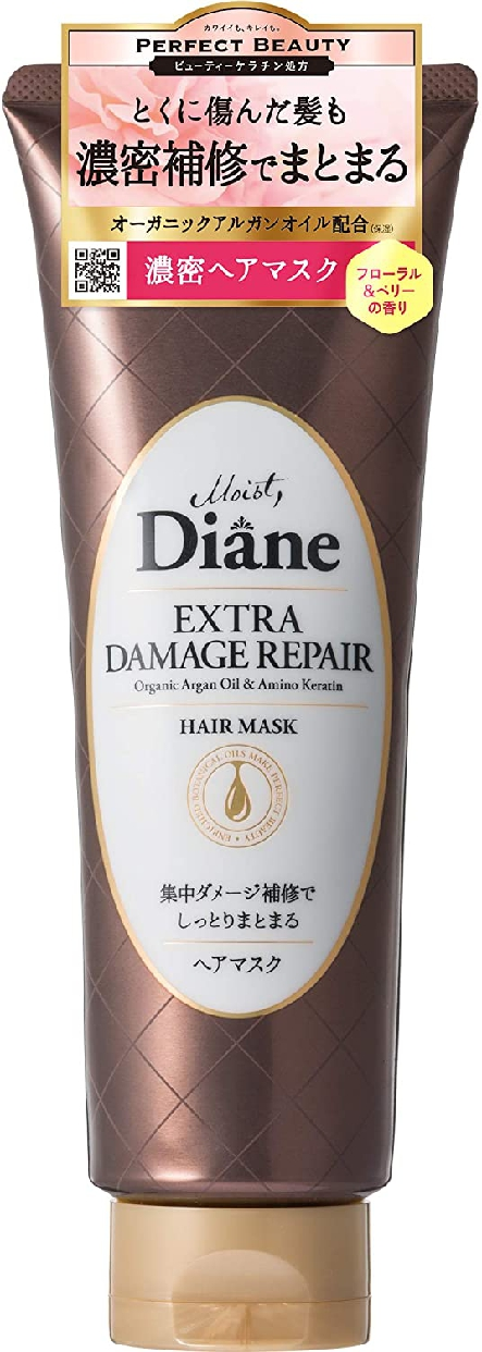Diane(ダイアン) エクストラダメージリペア ヘアマスクの商品画像