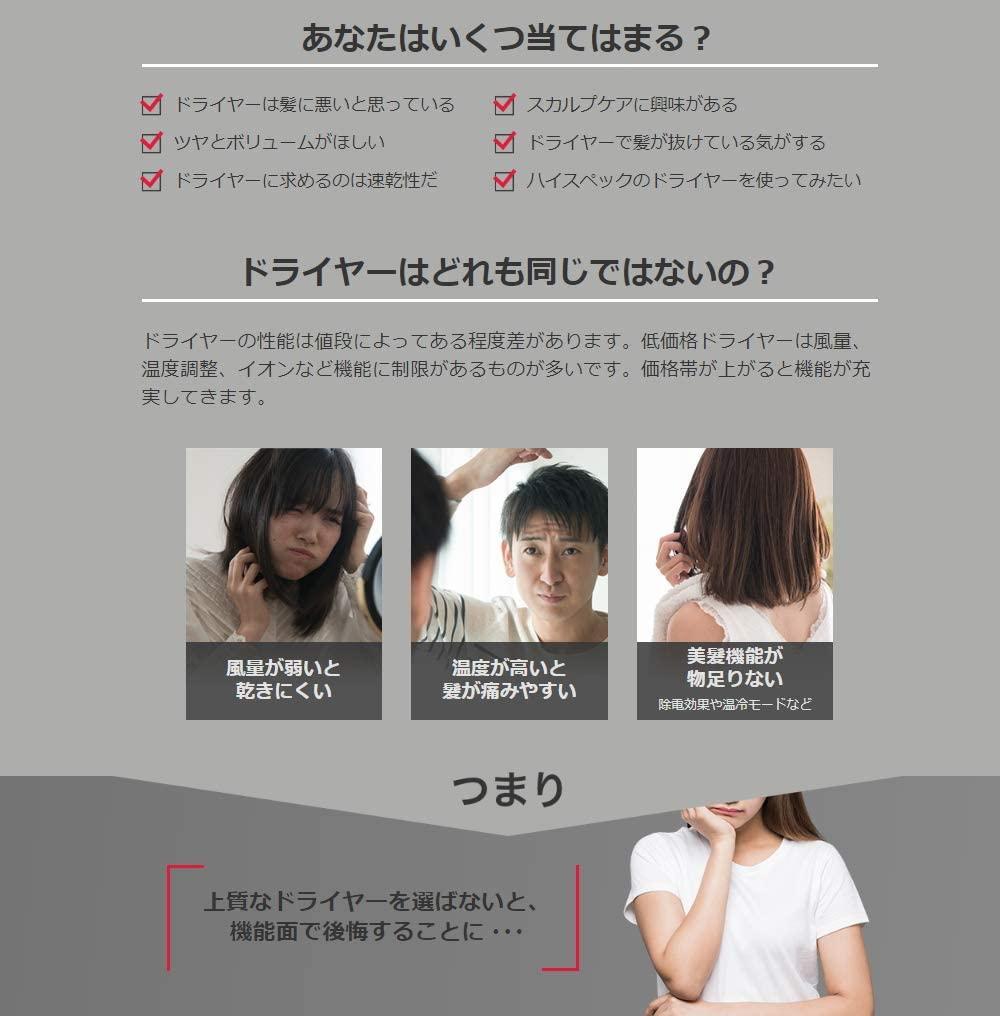 Hair Repro(ヘアリプロ) N-LED Sonic AD-HR01の商品画像4