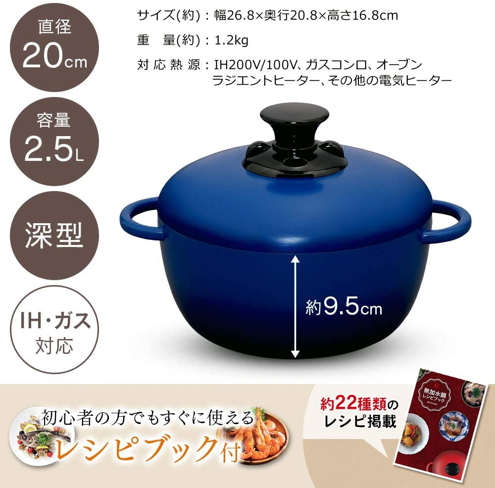 IRIS OHYAMA(アイリスオーヤマ) 両手鍋 無加水鍋 20cm 深型 GMKS-20D ブルーの商品画像2