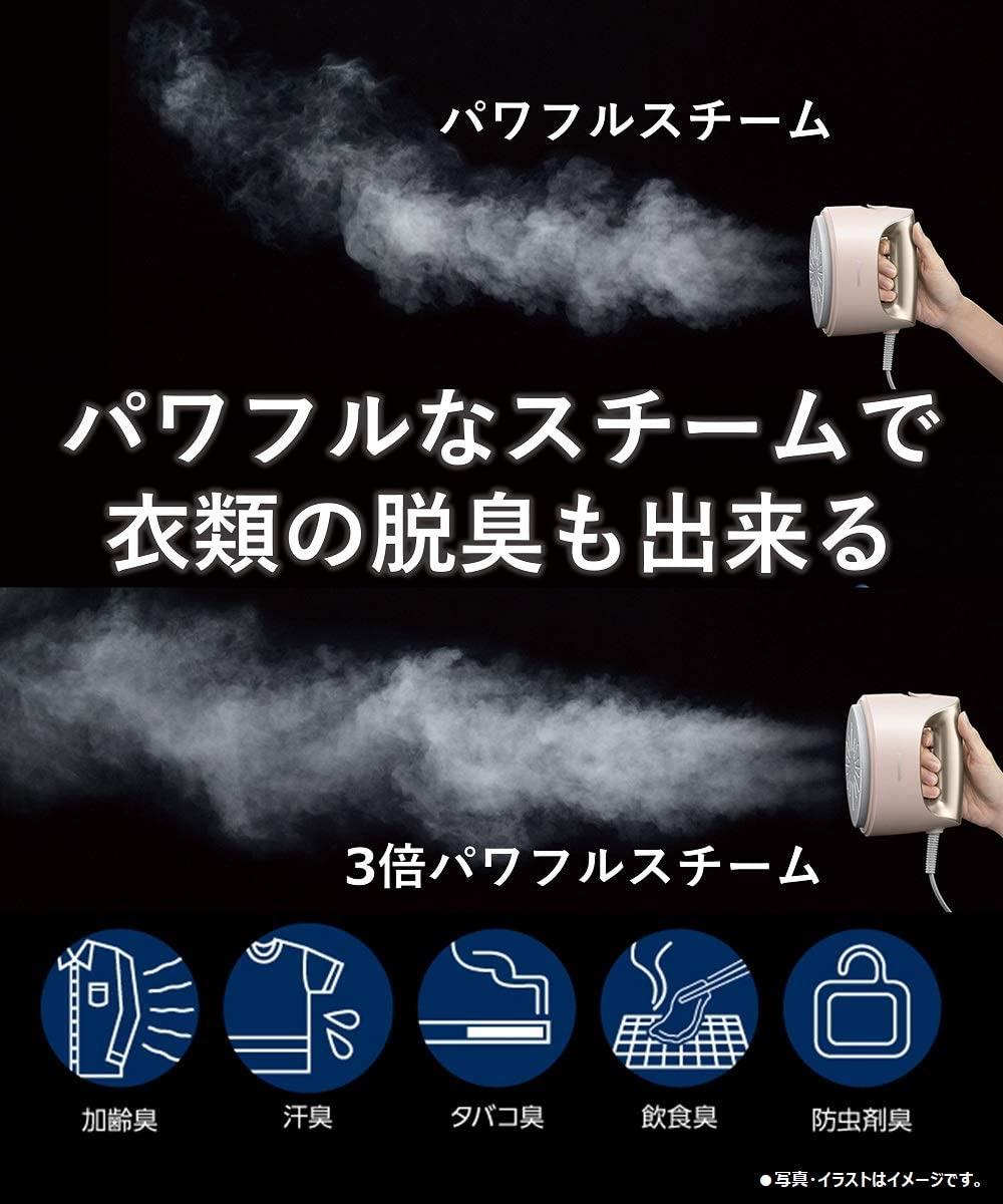 Panasonic(パナソニック) 衣類スチーマー NI-FS750の商品画像6