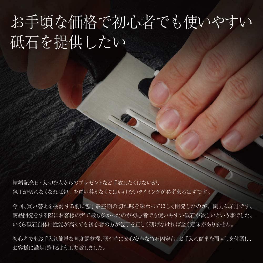 NESHEXST(ネセクト) 剛力砥石 両面砥石 セット #1000/#6000 24.2 x 10 x 6.7 cmの商品画像8