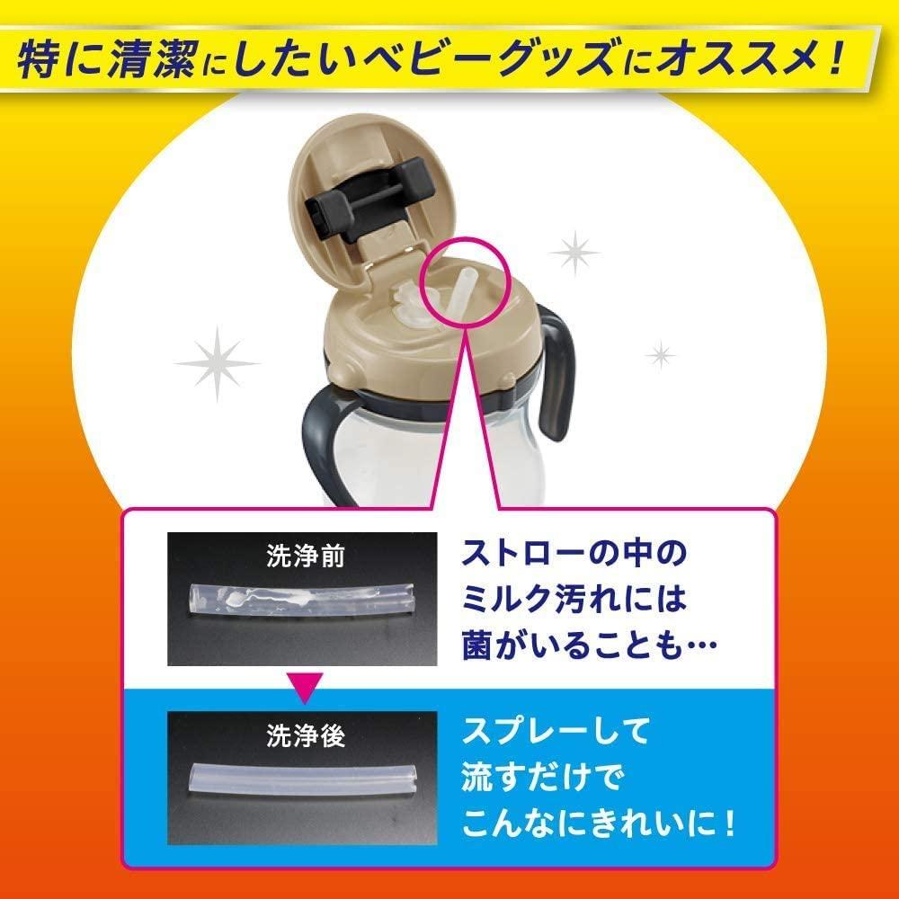 花王(kao) キュキュット クリア泡スプレーの商品画像8