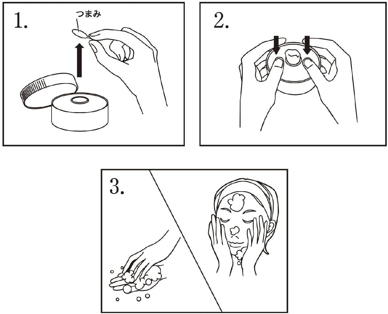 ROSETTE(ロゼット) 洗顔パスタ ホワイトダイヤの商品画像7