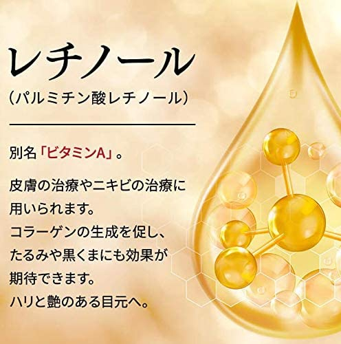 EYEXIA(アイシア)エイジングケアクリームの商品画像5