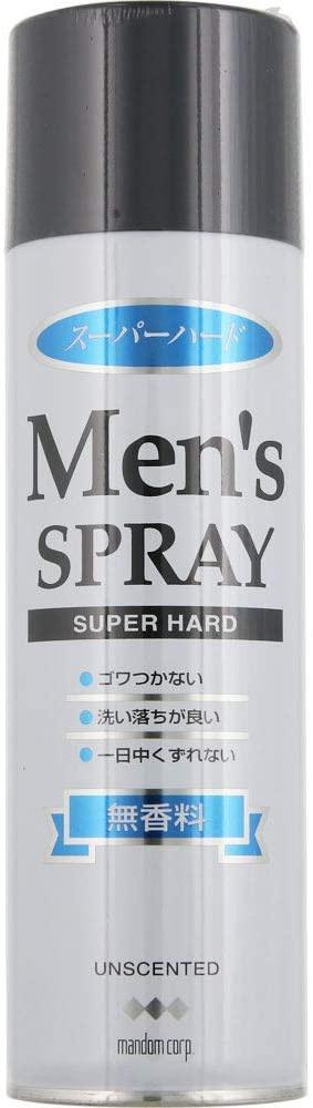 MANDOM(マンダム) メンズヘアスプレー スーパーハードの商品画像
