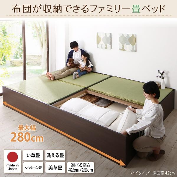 Kinoshita.net ファミリー畳ベッドの商品画像9
