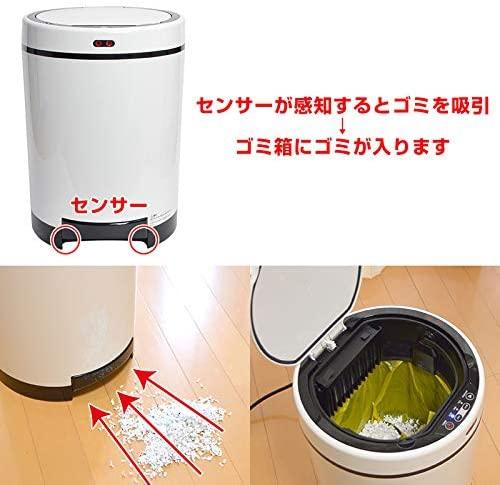 THANKO(サンコー) クリーナーボックスの商品画像4