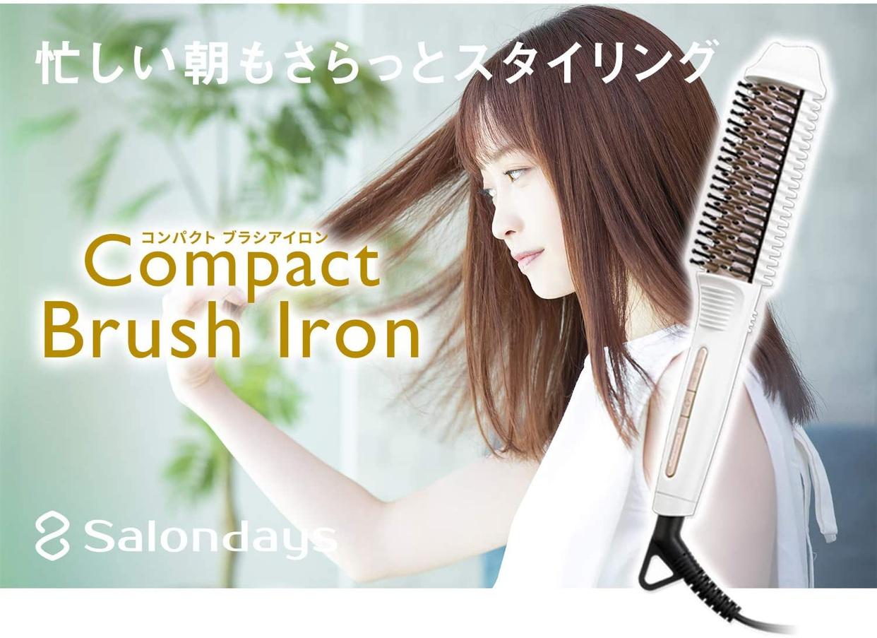 Onedam(ワンダム) コンパクトブラシアイロンの商品画像2