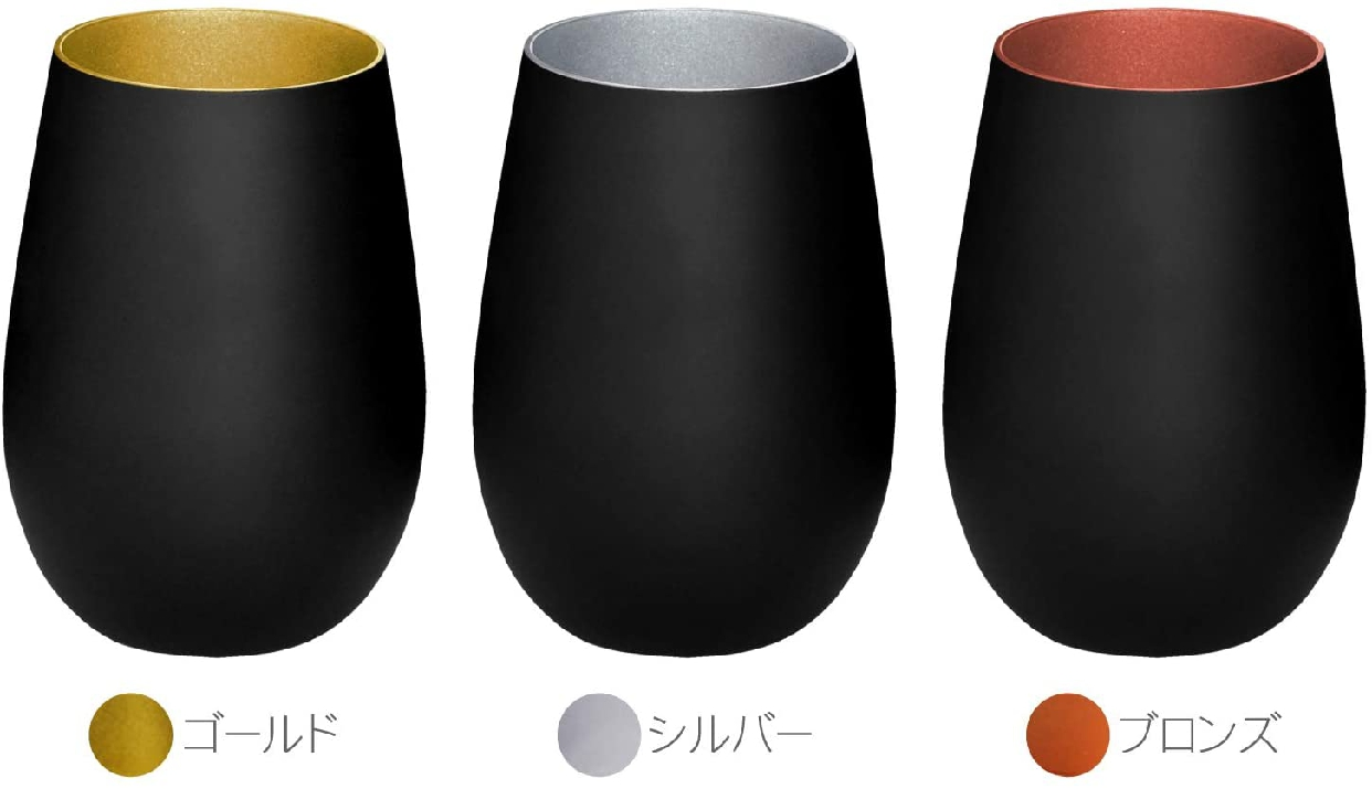 名入れ専門店 きざむ(キザム)名入れ ブランデーグラス 460mlの商品画像5