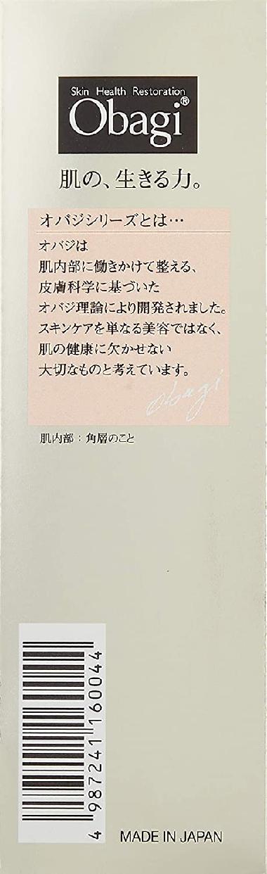 Obagi(オバジ) C25セラム ネオの商品画像11