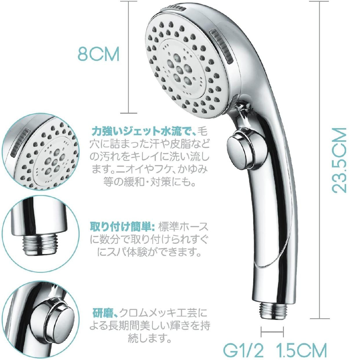 Aqua Love(あくあらぶ)シャワーヘッドの商品画像3