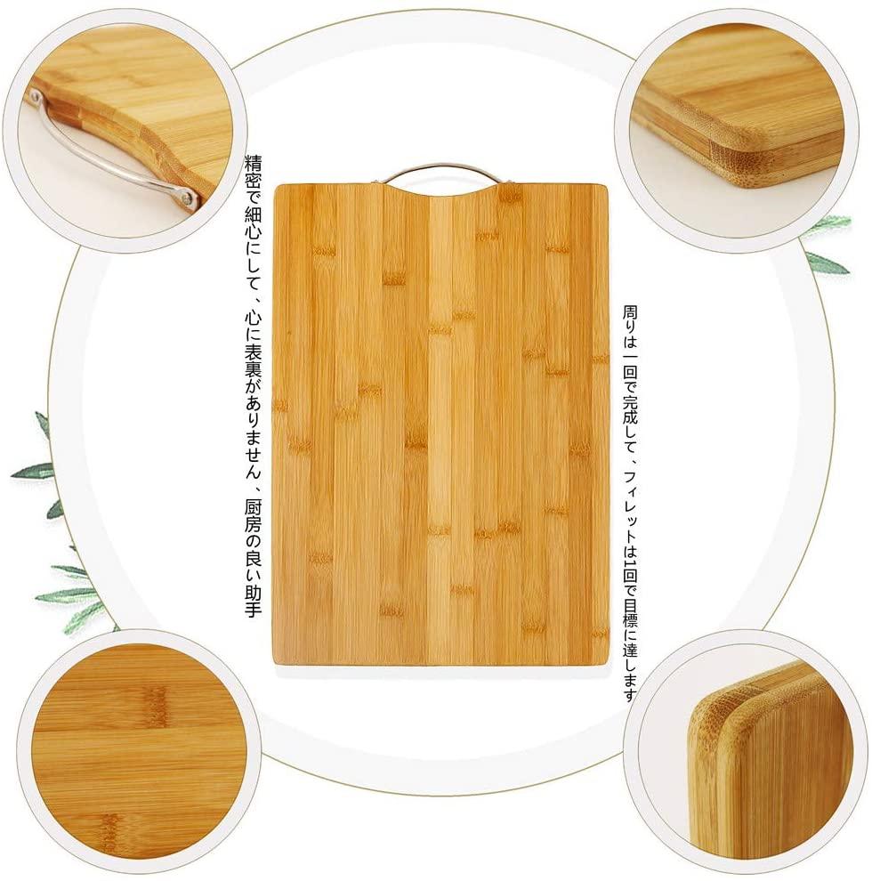 AKOZLIN 天然抗菌素材 竹製まな板 ブラウンの商品画像6