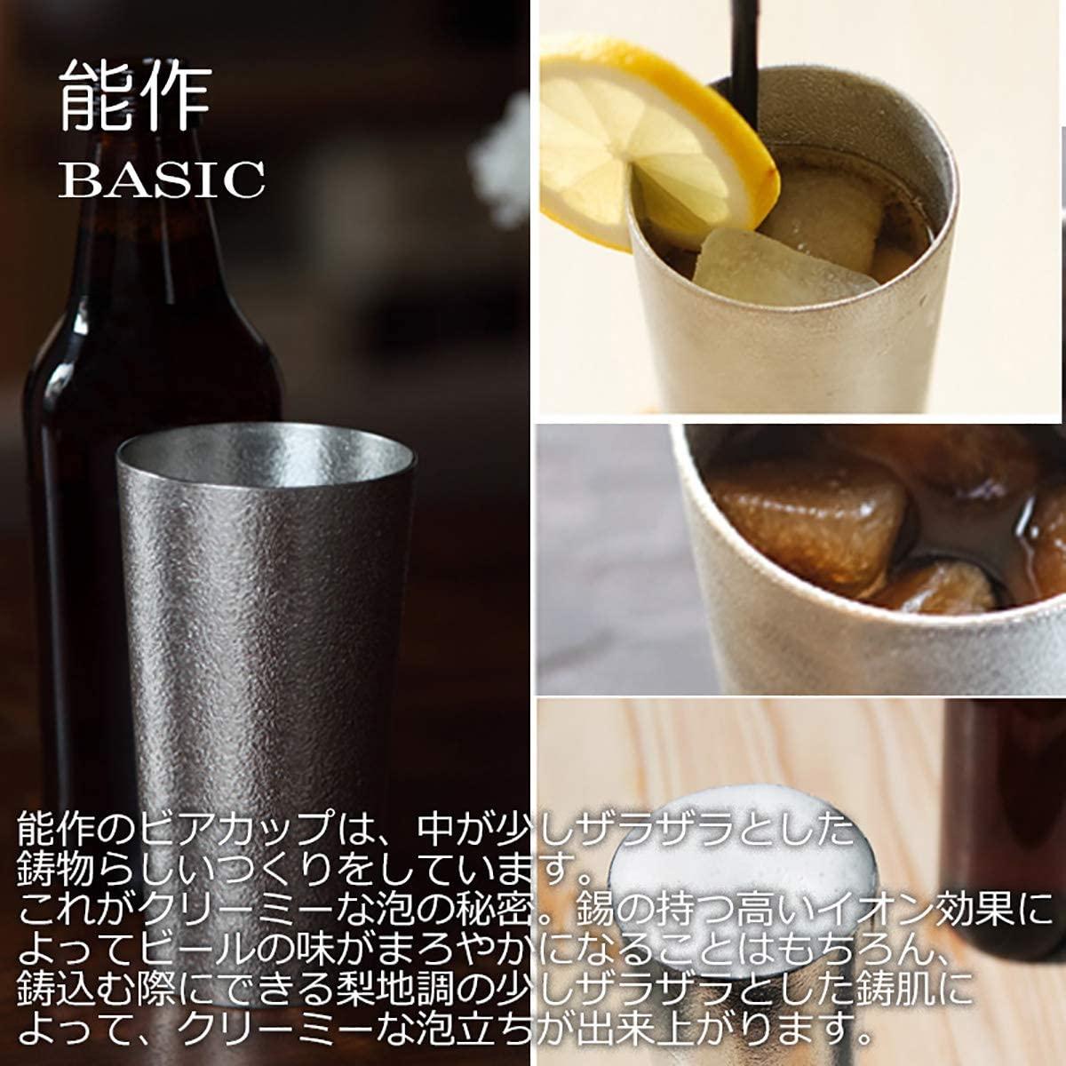 能作(nousaku) ビアカップの商品画像3