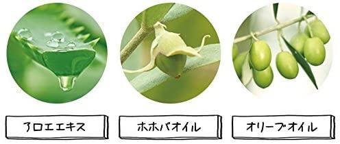 utena(ウテナ) モイスチャー コールドクリームの商品画像4