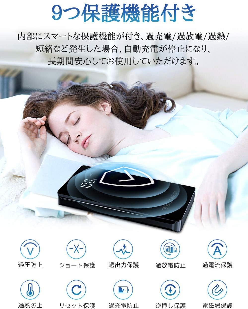 TSUNEO(ツネオ) モバイルバッテリーの商品画像8