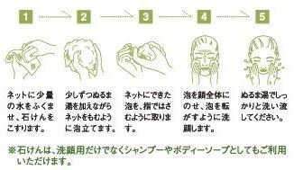岡田商会 岡田石けんの商品画像6
