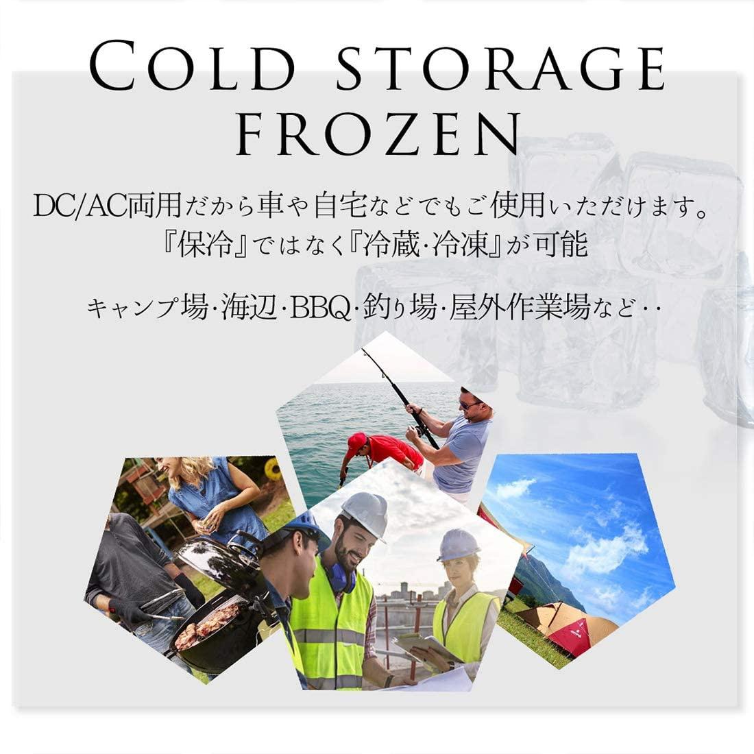 NSS(エヌエスエス) 車載用 冷蔵冷凍庫 STL-C20の商品画像3