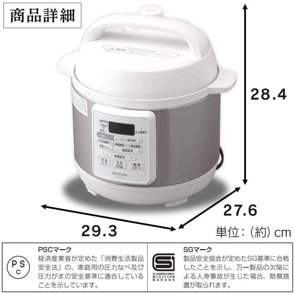 IRIS OHYAMA(アイリスオーヤマ) 電気圧力鍋 3.0L ホワイト PC-EMA3-Wの商品画像2