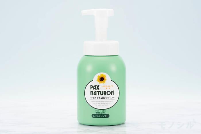 PAX NATURON(パックスナチュロン) 泡ポンプ式 シャンプーの商品画像