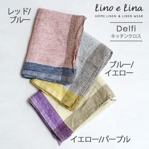 Lino e Lina(リーノ・エ・リーナ)キッチンクロス デルフィ K234 グリーン/イエローの商品画像2