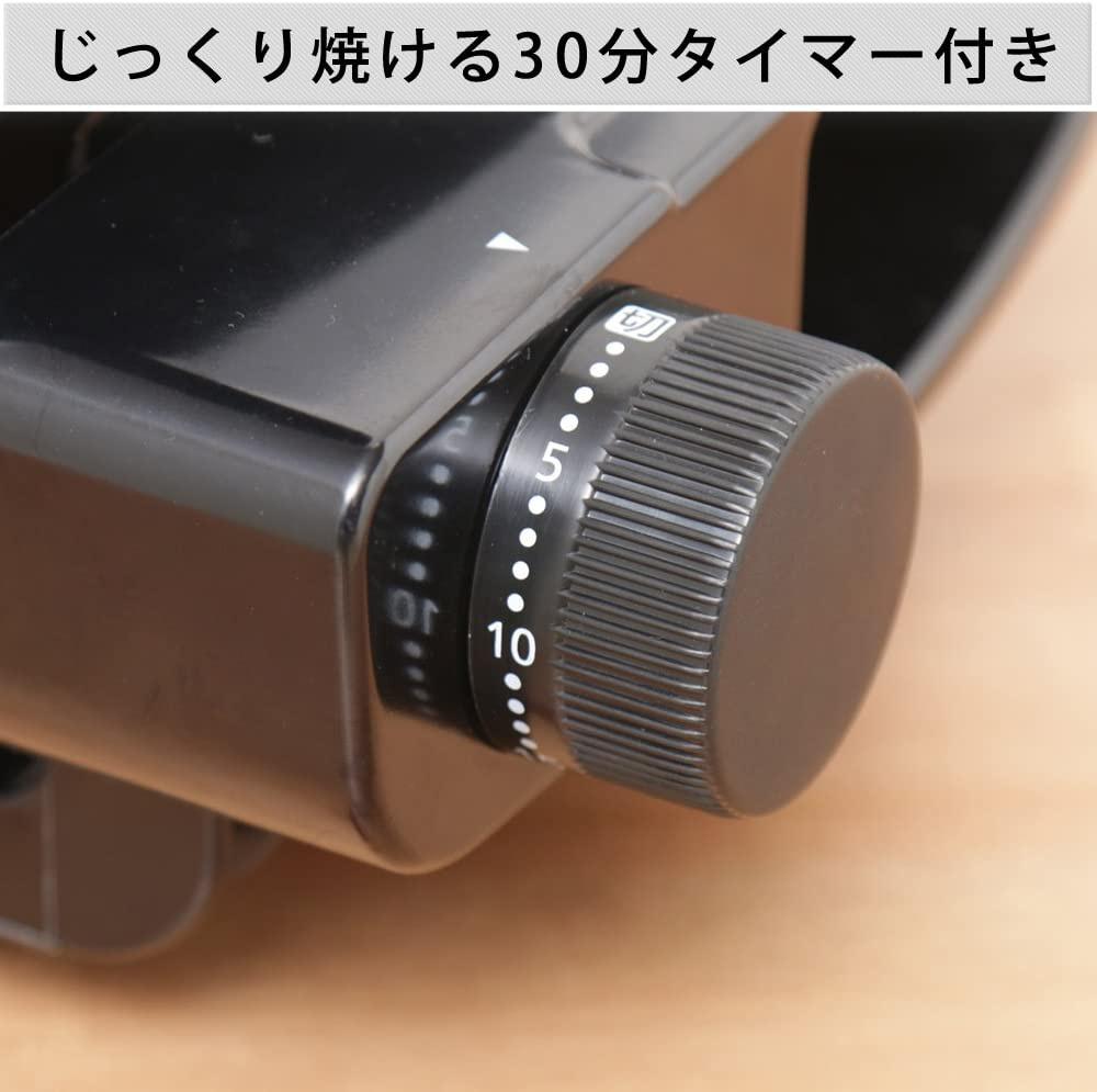 IRIS OHYAMA(アイリスオーヤマ) マルチロースター EMT-1101の商品画像7