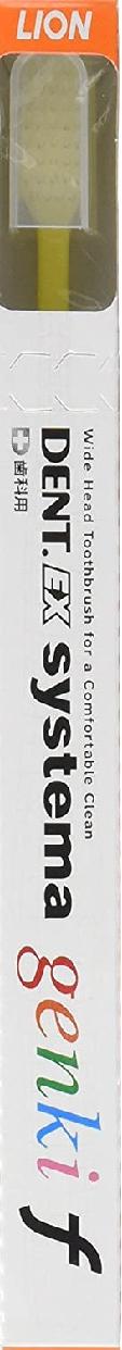 DENT.EX(デント イーエックス)システマ ゲンキ エフの商品画像2