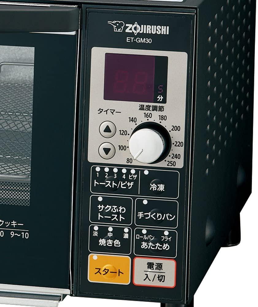 象印(ZOJIRUSHI) オーブントースターこんがり倶楽部ET-GM30の商品画像10