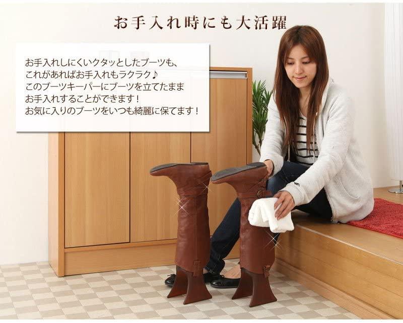 ぼん家具 ブーツキーパー SHOESBOX000001の商品画像4