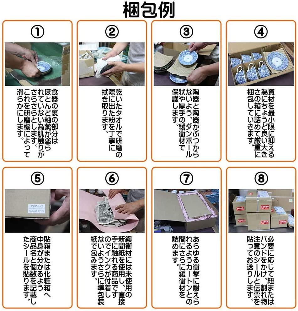 せともの本舗(セトモノホンポ) 白天目麦とんすいの商品画像5
