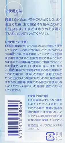 DHC(ディーエイチシー) 薬用アクネコントロール フレッシュ フォーミングウォッシュの商品画像4
