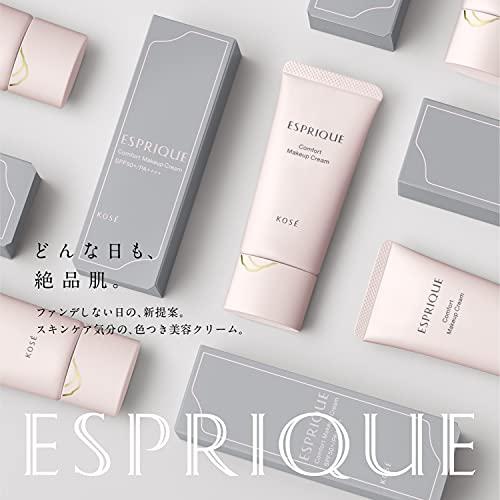 ESPRIQUE(エスプリーク) コンフォート メイククリームの商品画像9