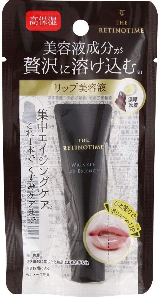 THE RETINOTIME(ザ・レチノタイム) リンクル リップ エッセンスの商品画像