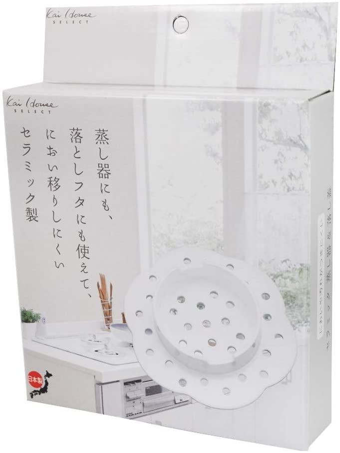 貝印(カイ)蒸し器 & 蒸し蓋 セラミック ホワイト DH7028の商品画像8