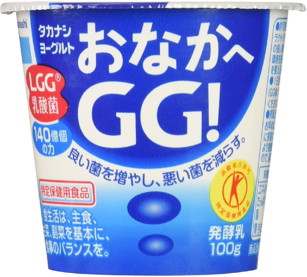 タカナシ乳業 ヨーグルトおなかへGG!